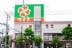 ライフ深川猿江店の画像