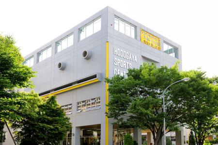 保土ヶ谷 スポーツ センター 【横浜市】バレーボール個人開放【2020年度版】