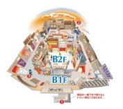新横浜ラーメン博物館03