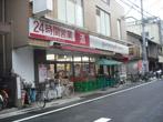 グルメシティ高田店の画像