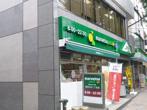 マルエツプチ 雑司が谷二丁目店の画像