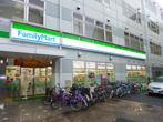 ファミリーマート西武東長崎駅前店の画像