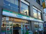 ファミリーマート池袋駅東店の画像