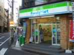 ファミリーマートサンシャイン南店の画像