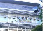 大森駅前保育園の画像