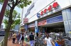 オオゼキ 大森駅前店の画像