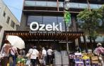 オオゼキ 御嶽山店の画像