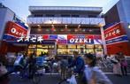 オオゼキ 戸越銀座店の画像