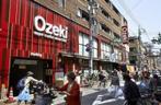 オオゼキ 旗の台店の画像