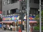 どらっぐぱぱす 小石川1丁目店の画像