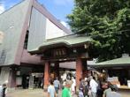 高岩寺の画像