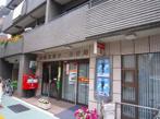 大田東雪谷二郵便局の画像