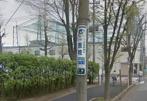 田島ゴルフセンターの画像