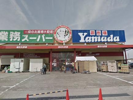 酒市場ヤマダ戸田店01
