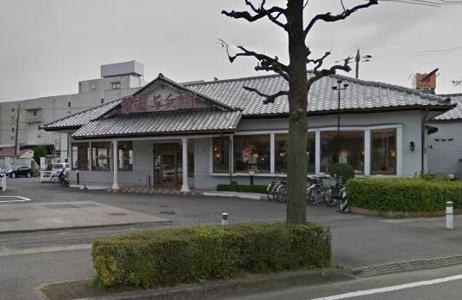 華屋与兵衛 戸田店01