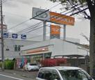 トヨタカローラ埼玉㈱西浦和店の画像