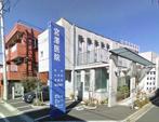 宮澤医院の画像