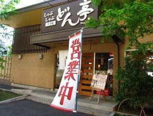 どん亭戸田駅前店01
