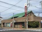 武蔵野銀行戸田西支店の画像