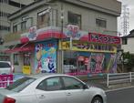 クリーニングホワイト急便 六辻ドライブスルー1号 店の画像