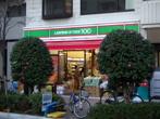 ローソン100 文京小石川三丁目の画像