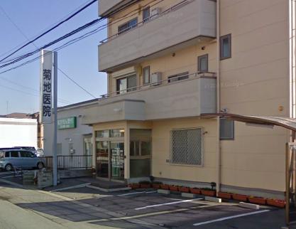 菊地医院01