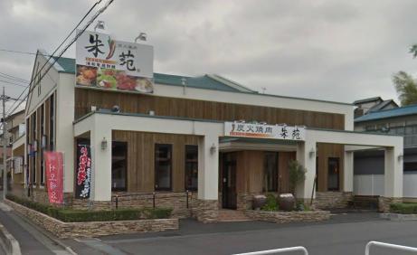 炭火焼肉朱苑 浦和根岸店01