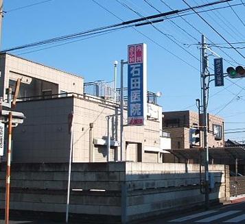 石田医院01