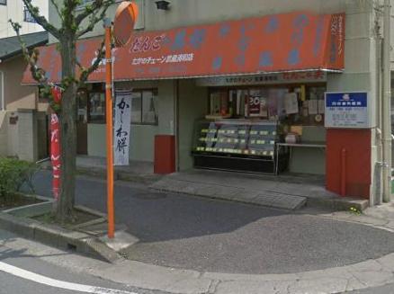 たかのチェーン 武蔵浦和店01