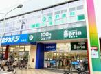 100円ショップセリア田島店の画像