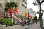 サンドラッグ 東砂店の画像