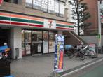 セブンイレブン 文京千駄木1丁目店の画像