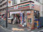 セブンイレブン 文京千駄木店の画像