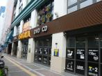 TSUTAYA(梅田店)の画像