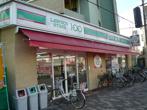 ローソンストア100(菅栄町)の画像