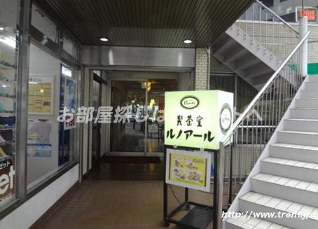 喫茶室ルノアール 市ヶ谷駅前店>