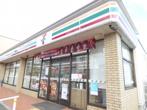 セブンイレブン 尼崎杭瀬南新町店の画像