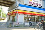 デイリーヤマザキ阪神出屋敷店の画像