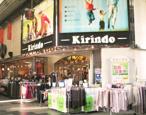 キリンド淡路店の画像