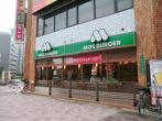 モスバーガー 新大阪店の画像