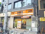 吉野家 西中島店の画像