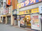 松屋 南方店の画像