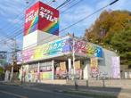 カメラのキタムラ広島高陽店の画像