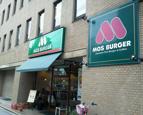 モスバーガー 十三店の画像