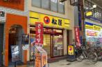 松屋 十三店の画像