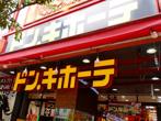ドンキホーテ上野店の画像