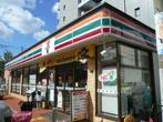 セブンイレブン本庄西2丁目店の画像