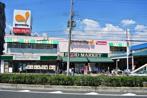 グルメシティ西大島店の画像