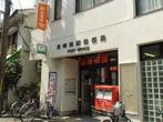 尼崎杭瀬郵便局の画像