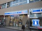 ローソン 西川口店の画像